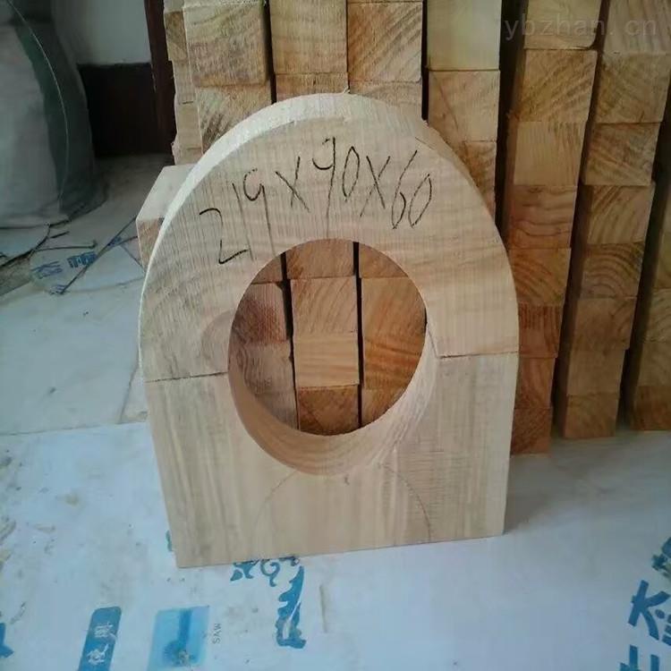 历程空调--水管木托
