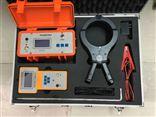 DFDS-H智能带电电缆识别仪