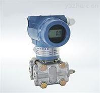 FST3051经济智能压力变送器