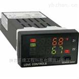 32DZLOVE CONTROLS 32DZ溫度過程控制儀