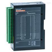 安科瑞  ARTUK32 32路开关量采集 遥信单元