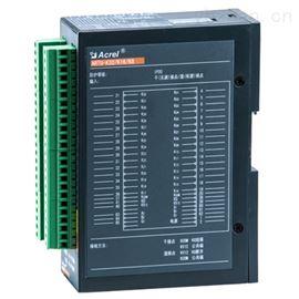 永利电玩app_ARTU系列永利  ARTUK32 32路开关量采集 遥信单元