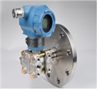 FST3051LT单法兰液位变送器