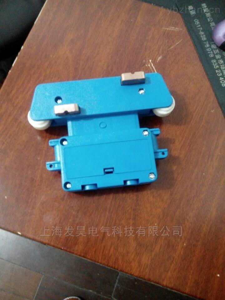 JD4-16/25(普通型双盖板双孔)集电器