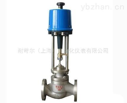 ZDLP-16电动蒸汽调节阀