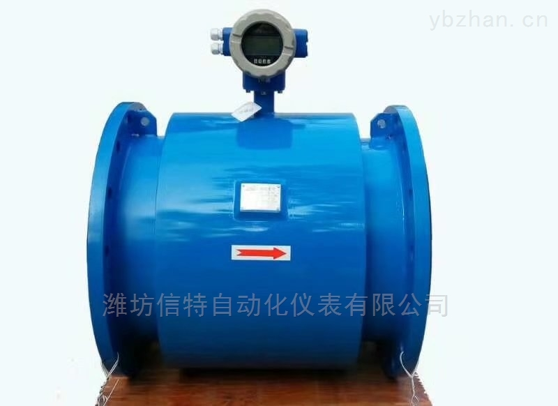山东潍坊循环水处理电磁流量计