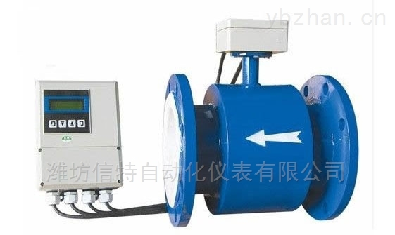 LDG-SD-电磁流量计厂家供应