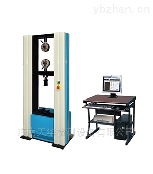 電子式萬能材料試驗機廠家直屬銷售