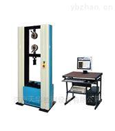 电子式万能材料试验机厂家直属销售