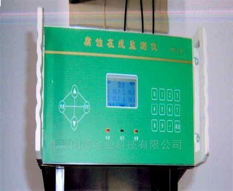 便攜型硫元素分析測試儀