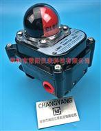 APL310N转角型阀门控制开关箱