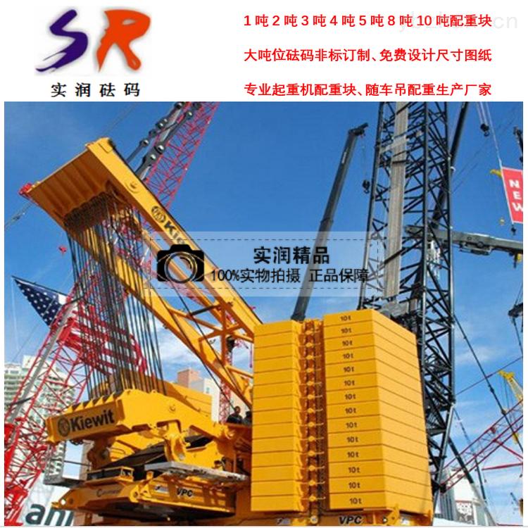 铸铁砝码厂 10吨起重机配重低价出售