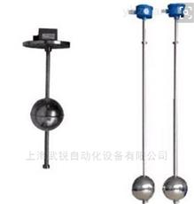 翻柱式磁浮子液位计类型