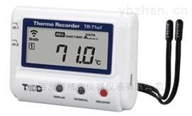 TR-71wf/nw-TR-71wf/nw溫度記錄儀