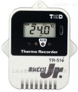 TR-51i-TR-51i内置探头型温度记录仪