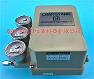 ZPQ-02氣動閥門定位器,可配氣動活塞調節閥