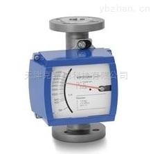 原裝科隆金屬管轉子流量計