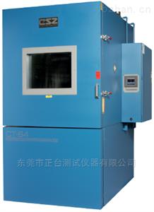 GB/T31467.3-2015湿热循环试验箱