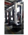 門式微機控制1Kn橡膠密封條拉力試驗機廠家