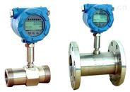 LWGY(基本型)渦輪流量計主要特點