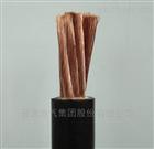 電焊機專用電纜