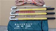 JDX-110KV双簧短路接地线