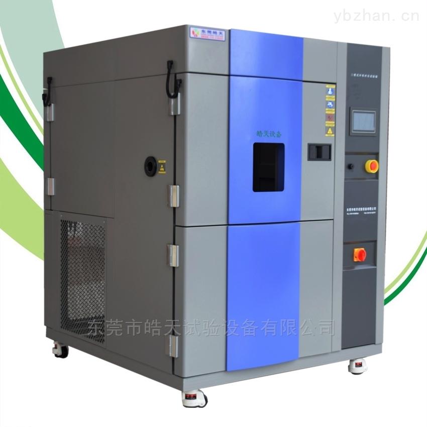 TSD-252F-2P-水冷式冷热冲击检测机直销厂家