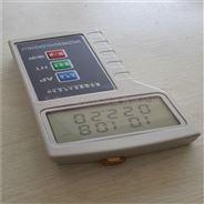 协亚带湿度高精度数字大气压力表XY-202