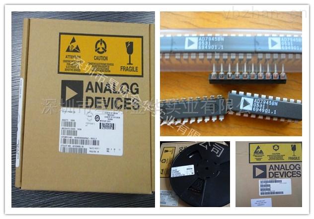 ADUM2250ARWZ-数字隔离器