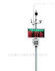 一體式環境空氣質量自動監測
