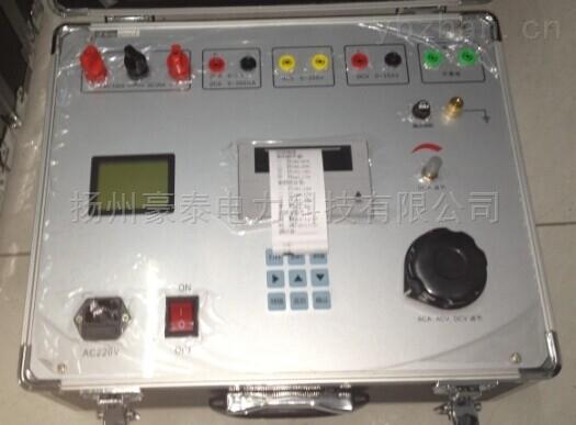 单相继电保护试验箱厂家推荐选购