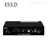 E53-三通道超小体积压电驱动器定制