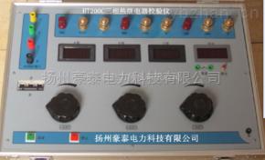 三相電能表校驗儀产品参数