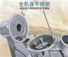 HK-08B云南流水式山药、灵芝粉碎机