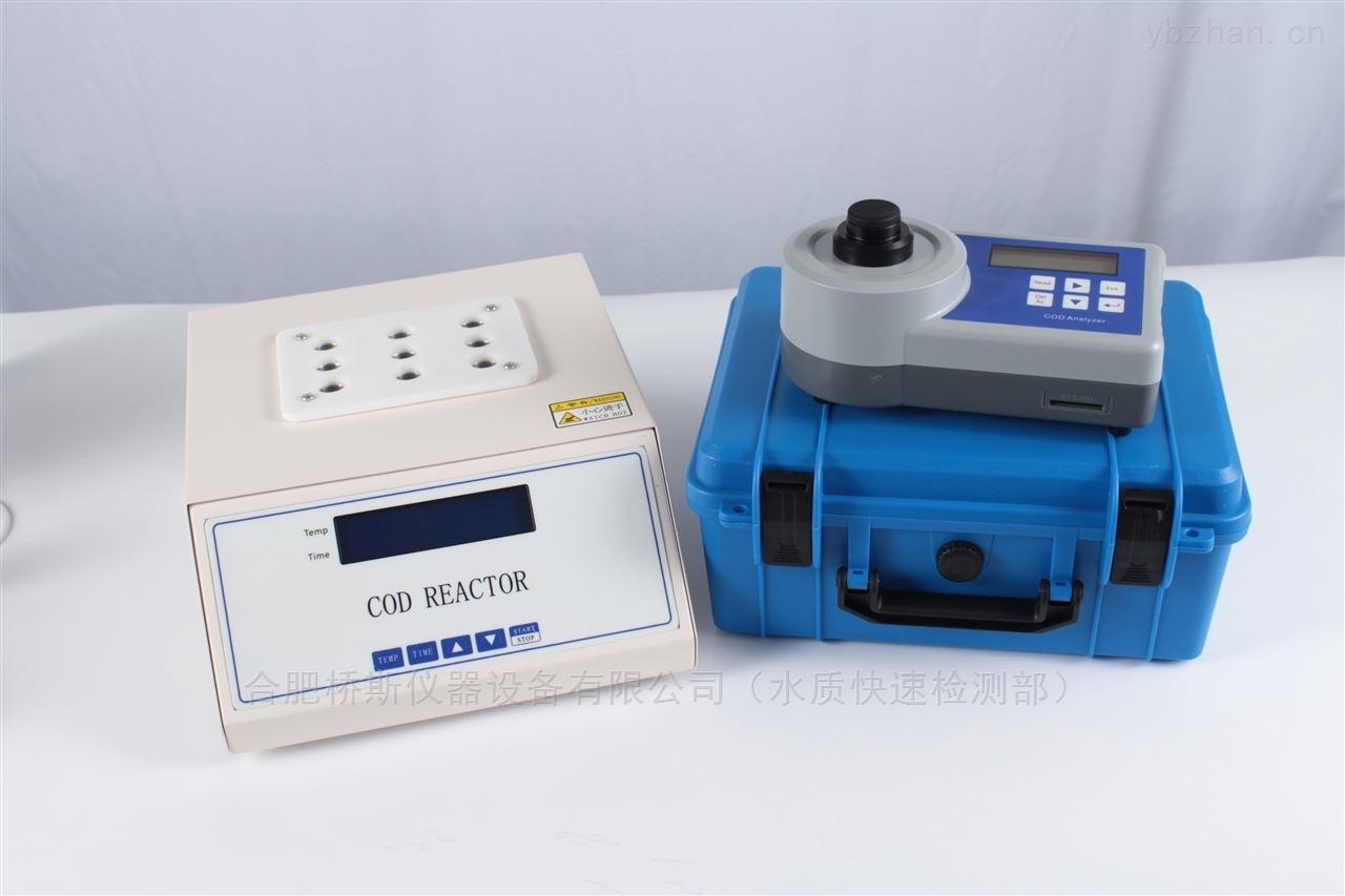 便携式总磷测定仪COD-3A-3