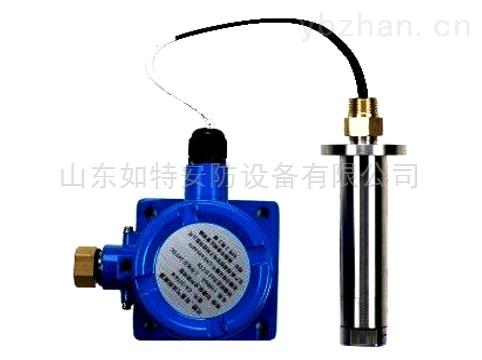 耐高温可燃气体探测器 壁挂炉用气体报警器