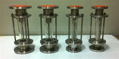 玻璃轉子流量計(不銹鋼)