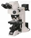 NIKON尼康 LV100正置金相显微镜