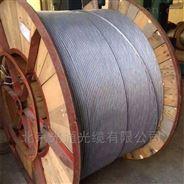 河南新乡OPGW-48厂家OPGW-24b1光纤电缆