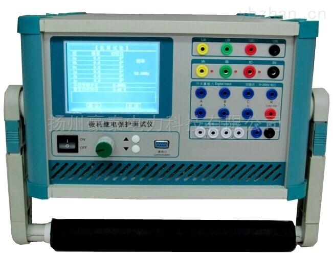 六相继电保护测试仪(六相继保校验仪)