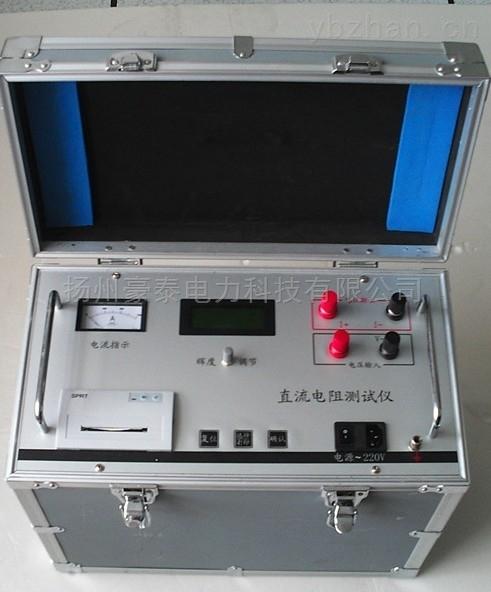 GD700-便携式动平衡测试仪