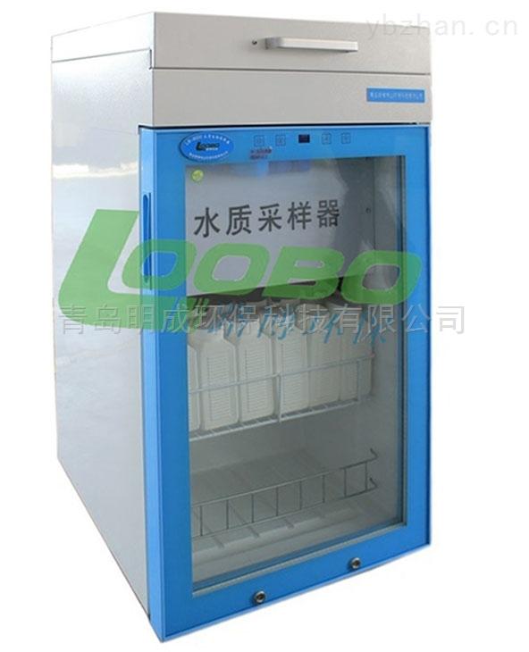 LB-8000-現貨供應山東濟南--LB-8000水質水質采樣器