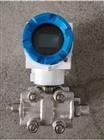 FST-3051T智能直装澳门金沙指定平台