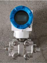 FST-3051T智能直装压力变送器