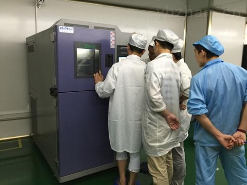三箱冷热冲击稳定性能试验机