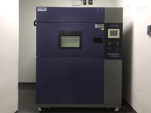 led高低温冲击试验箱
