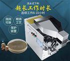 XL-60C生姜、苦参打粉机,中药粉碎机厂家白菜价