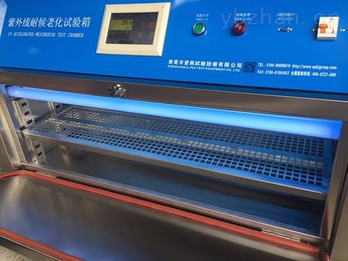 荧光紫外线老化试验仪器