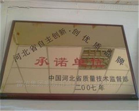锅炉清灰剂厂家,质量保证
