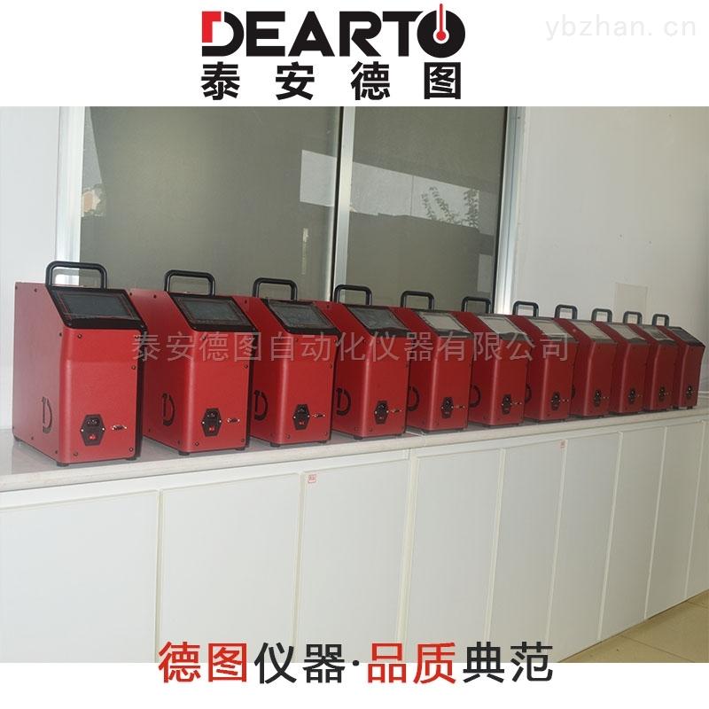 厂家直销DTG-1200型便携干体式溫度校驗儀